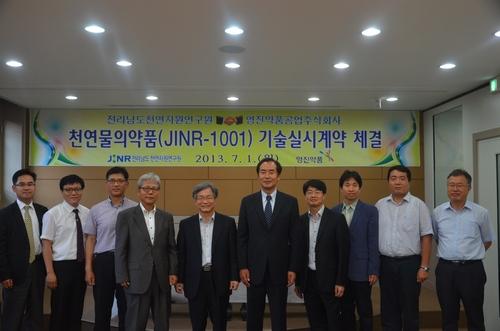 천연물의약품(JINR-1001) 기술실시계약 체결